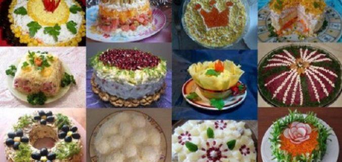 12 гарних рецептів салатів