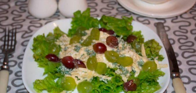Салат з виноградом, сиром і часником